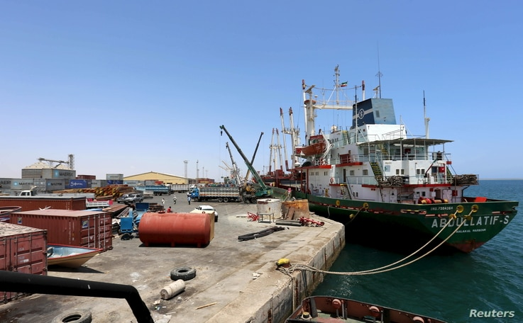 A ship is docked at the Berbera port in Somalia, May 17, 2015.