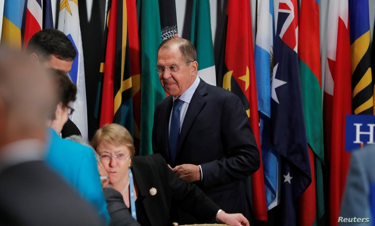 Russia's Foreign Minister Sergey Lavrov arrives at a luncheon for world leaders at the 73rd session of the United Nations General Assembly in New York, Sept. 25, 2018.