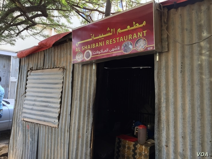 The exterior of al-Shaibani Restaurant, located in the home of a Yemeni refugee, in Hargeisa, Somaliland, March 30, 2016.