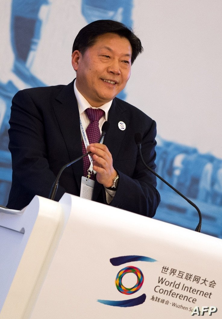 Lu Wei, China's cybersecurity and internet policy chief, is shown at the World Internet Conference in Wuzhen, China, Nov. 19, 2014. He reportedly said at a recent Russian forum that online freedom was not a right but a responsibility to be kept in ...