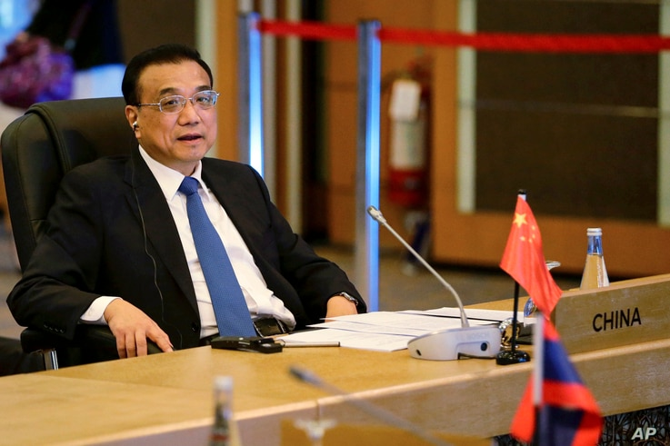 Chinese Premier Li Keqiang talks during the 20th ASEAN China Summit in Manila, Philippines, Nov. 13, 2017.