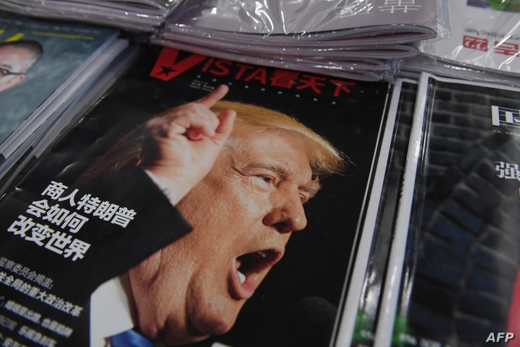 A magazine featuring U.S. President-elect Donald Trump is seen at a bookstore in Beijing on December 12, 2016.