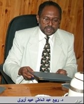 Dr. Rabie Abdullati Obeid, a prominent member of Sudan's dominant National Congress Party (NCP)