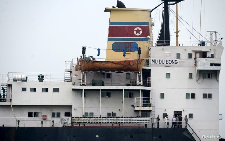 Crew members are seen on the 6,700-tonne freighter Mu Du Bong in the port of Tuxpan, April 9, 2015.