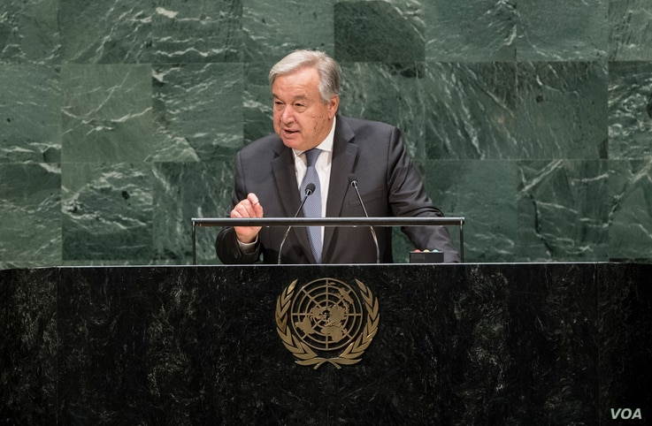 Secretary-General Antonio Guterres pays tribute to the memory of His Excellency Kofi Annan, seventh secretary-general of the United Nations at the General Assembly, Sept. 21, 2018, in New York.