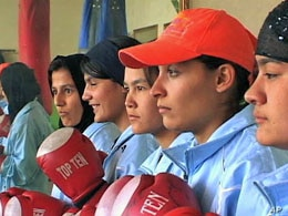Wearing boxing gloves instead of burqas, these young women are members of Afghanistan's national female boxing team, created in 2007 by their country's Olympic Commission.