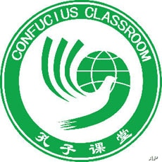 Confucius classroom, a program from the Chinese government aimed at teaching high school students Chinese culture and language, is expanding rapidly around the world.