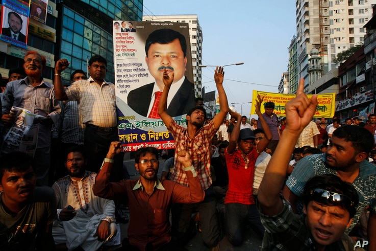 Bangladeshi opposition activists shout slogans carrying a portrait of Elias Ali, an opposition politician who is suspected to have been abducted by security forces in Dhaka, May 9, 2012.