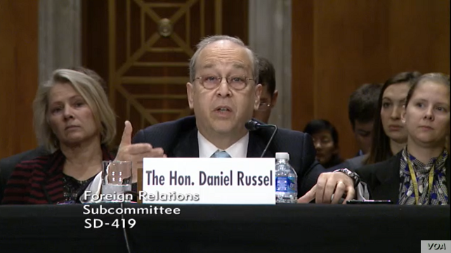 Assistant Secretary of State Daniel Russel testifies at Senate hearing on Hong Kong, Dec. 3, 2014