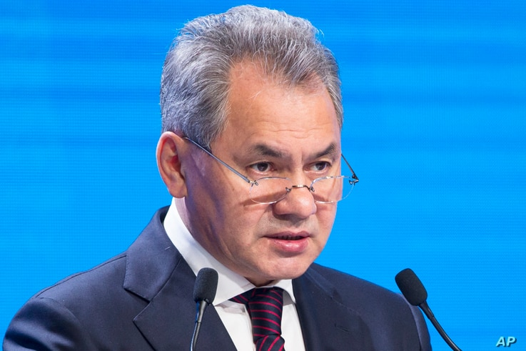 Russian Defense Minister Sergei Shoigu speaks at an international security conference in Moscow, April 27, 2016. Terrorism was the theme of the annual conference held in the Russian capital over two days.