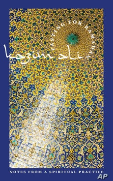 Kazim Ali turned a daily journal about his Ramadan experiences into a blog and, now, a book published by Tupelo Press.