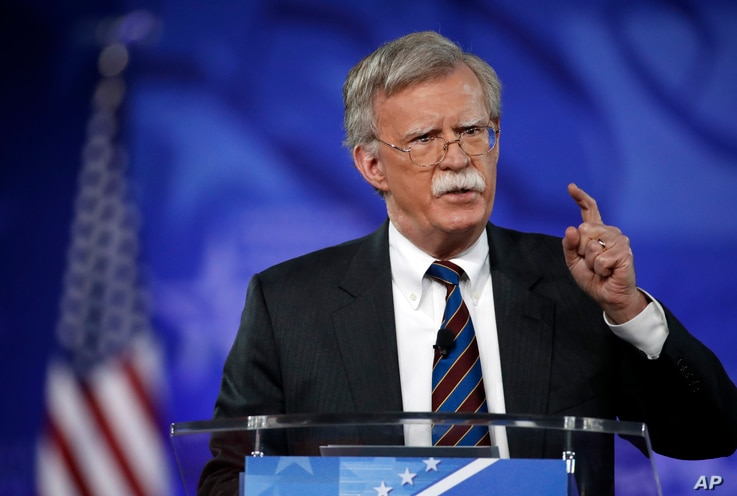 Nation Security Adviser John Bolton speaks at the Conservative Political Action Conference in Oxon Hill, Feb. 24, 2017.