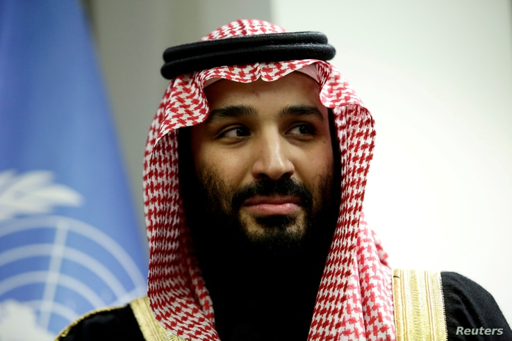 FILE PHOTO - Saudi Arabia's Crown Prince Mohammed bin Salman Al Saud is shown during a meeting at the United Nations headquarters in New York,  March 27, 2018.