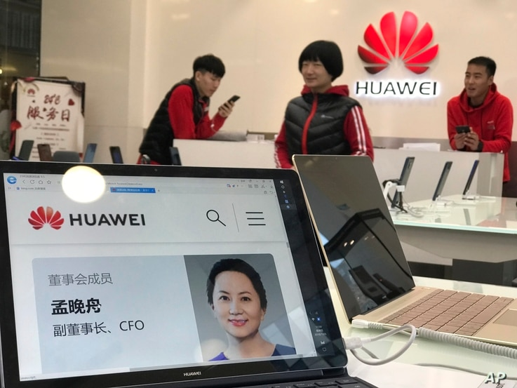 A profile of Huawei's chief financial officer Meng Wanzhou is displayed on a Huawei computer at a Huawei store in Beijing, China, Dec. 6, 2018.