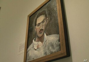 A new exhibit at the National Portrait Gallery in Washington features more than 40 portraits and shows a different side of artist Alexander Calder.