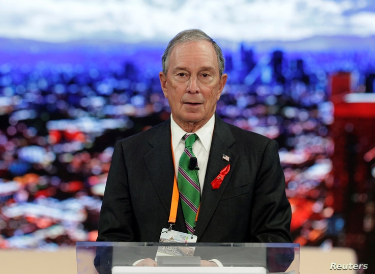 Michael Bloomberg, the U.N. Special Envoy for Cities and Climate Change speaks at the C40 Mayors Summit at a hotel in Mexico City, Mexico, Dec. 1, 2016.