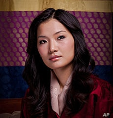 Jetsun Pema,  the future Queen of Bhutan