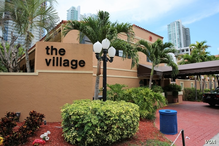 Exterior of The Village treatment facility in downtown Miami.