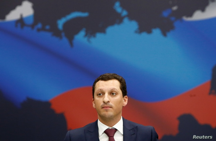 FILE - Kirill Shamalov, an executive of Russian energy company Sibur and husband of one of Russian President Putin's two daughters, attends a session of the National Oil and Gas Forum in Moscow, Russia, April 20, 2016.