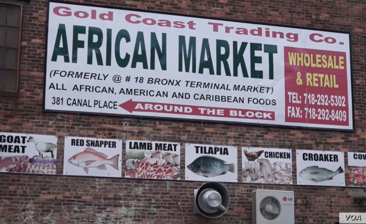 Gold Coast Trading Company is a West African goods market based in the Bronx, New York.