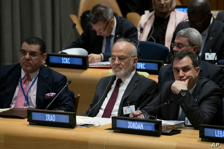 Iraqi Foreign Minister Ibrahim al-Jaafari attends the European Union: Way Forward for Syria meeting at United Nations headquarters, Sept. 21, 2017.