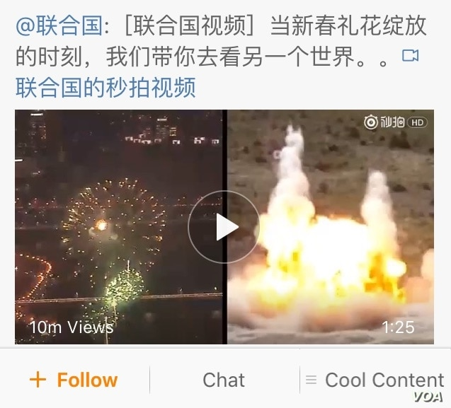 The UN post containing the video.