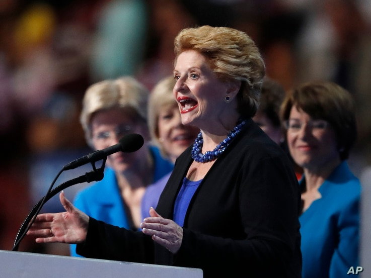 Sen. Debbie Stabenow, D-Mich., speaks during the final day of the Democratic National Convention in Philadelphia , July 28, 2016.