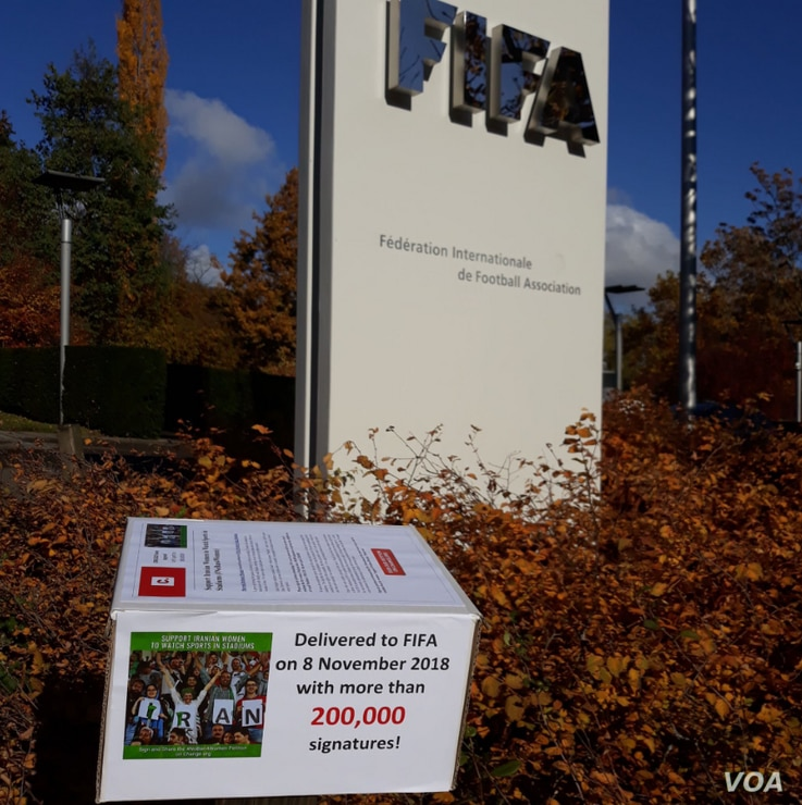 A box displaying a petition against Iran's stadium ban on women is seen outside the headquarters of FIFA in Zurich,  Nov. 8, 2018. More than 201,000 people around the world had signed the petition on the change.org website as of that date.