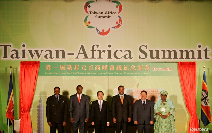 FILE - From left, the presidents of Malawi, Burkina Faso and Taiwan; the king of Swaziland; the president of Sao Tome and Principe; and the vice president of Gambia attend the opening ceremony of the first Taiwan-Africa Heads of State Summit in Taipe...