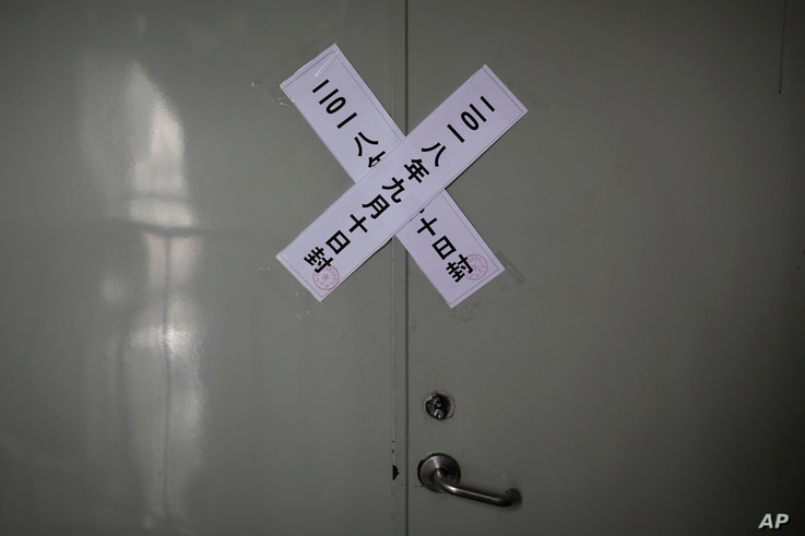 FILE - Government seals are seen on a rear entrance of the Zion church after it was shut down by authorities in Beijing, China, Sept. 11, 2018.