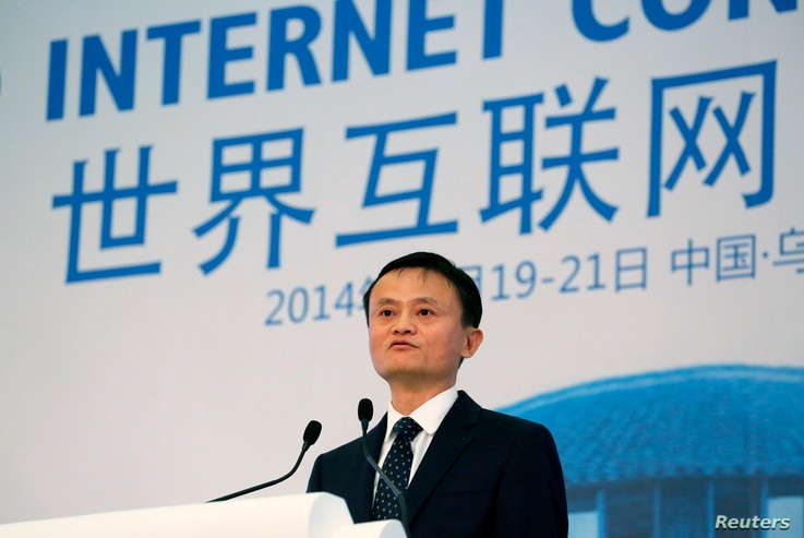 Alibaba Group Executive Chairman Jack Ma speaks at the World Internet Conference in Wuzhen township, Zhejiang province, Nov. 19, 2014.