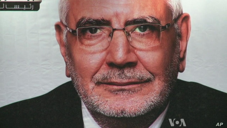 Egypt's Aboul Fotouh Courts Broad Base