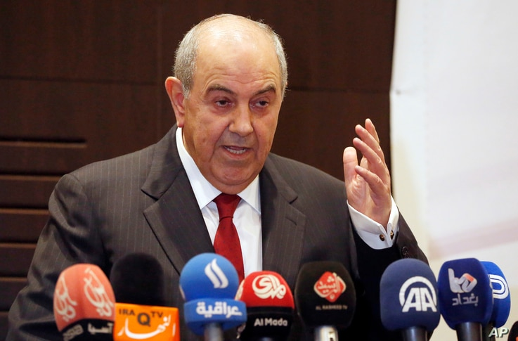 FILE - Iraqi Vice President Vice President Ayad Allawi speaks to reporters in Baghdad, Iraq, Nov. 3, 2016.