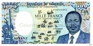 Cameroon's Banks, Microfinance Institutions Required to Increase Capital Reserves