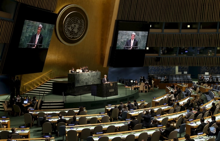 FILE - U.S. Secretary of State John Kerry addresses the opening meeting of the 2015 Review Conference of the Parties to the Treaty on the Non-Proliferation of Nuclear Weapons (NPT) at the United Nations headquarters in New York, April 27, 2015.