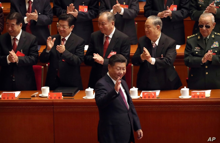 Chinese President Xi Jinping arrives for the opening session of China's 19th Party Congress at the Great Hall of the People in Beijing, Wednesday, Oct. 18, 2017.