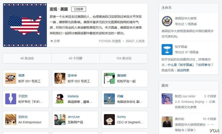 A screenshot from Google's May 12 site during the exchange on Zhihu.