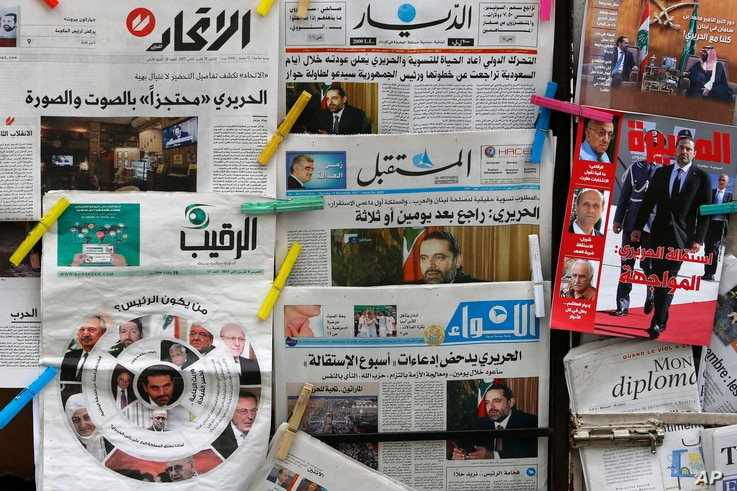 Lebanese newspapers with coverage of an interview with resigned Lebanese Prime Minister Saad Hariri hang at a newstand, in Beirut, Lebanon, Nov. 13, 2017.