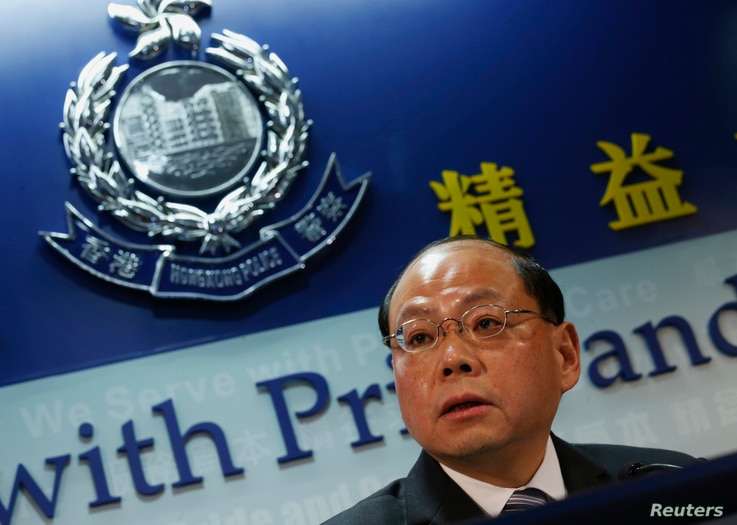 FILE - Hong Kong's Commissioner of Police Andy Tsang speaks during a news conference in Hong Kong.
