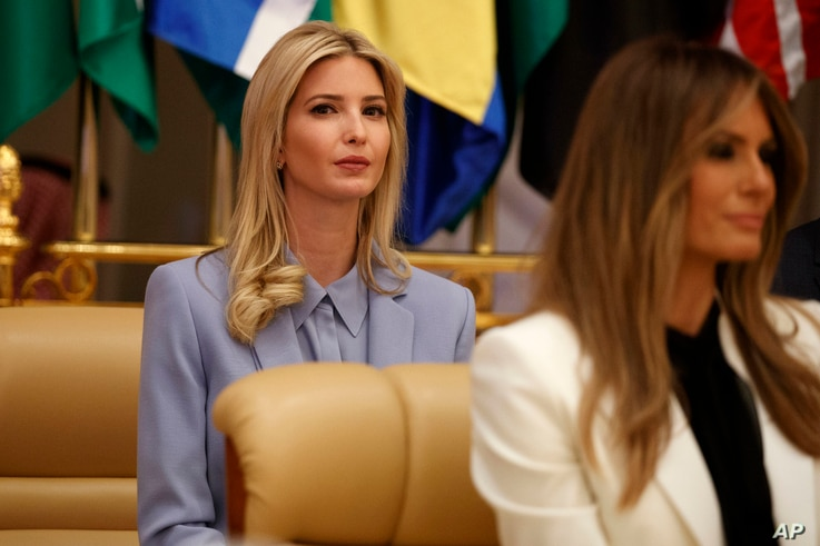 Ivanka Trump, left, and Melania Trump wait for the start of a speech by President Donald Trump to the Arab Islamic American Summit, at the King Abdulaziz Conference Center, May 21, 2017, in Riyadh, Saudi Arabia.