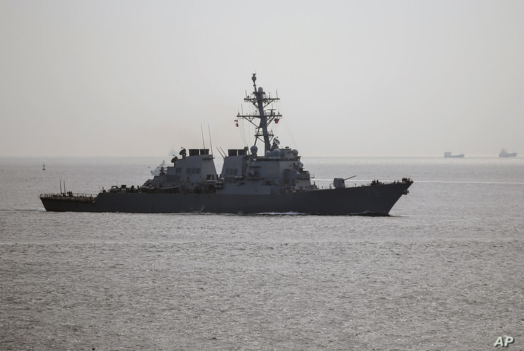 US warship, the USS Donald Cook, sails through the Bosporus in Istanbul, Turkey, Thursday, April 10, 2014, en route to the Black Sea.
