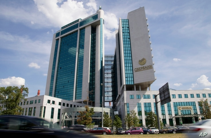 Russian state-run Sberbank headquarters in downtown Moscow, Russia.