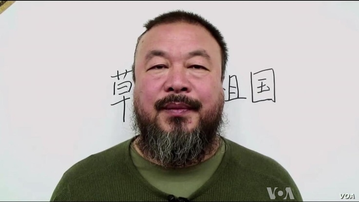 Documentary Profiles Ai Weiwei and His Political Activism