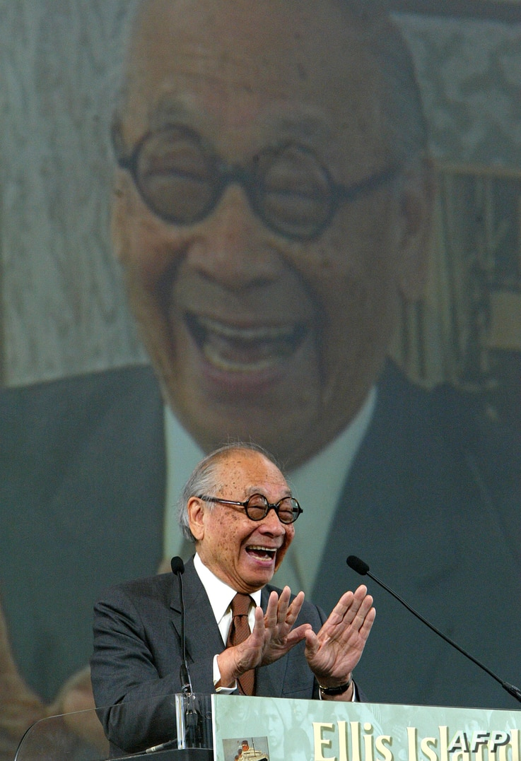 FILE - Architect I.M. Pei speaks after being honored with an Ellis Island Family Heritage Awards at the Ellis Island Museum, in New York City, April 21, 2004.