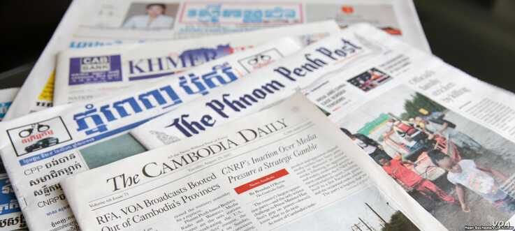 The Cambodian government's suppression of Radio Free Asia and Voice of America broadcasts was front page news in The Cambodia Daily on August 29, 2017. (Hean Socheata | VOA Khmer)