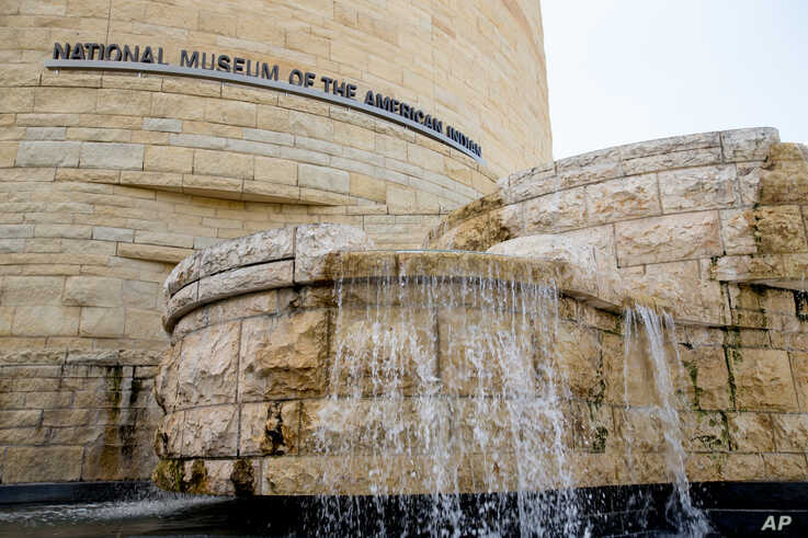 The National Museum of the American Indian (NMAI), Wednesday, Aug. 19, 2015, in Washington, D.C. The Native American Veterans Memorial will be erected on NMAI's grounds on the National Mall.