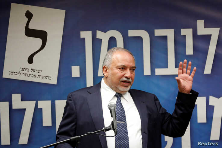 Israel's former Defence Minister Avigdor Lieberman speaks during his Yisrael Beitenu party faction meeting at the Knesset, Israel's parliament, in Jerusalem, May 27, 2019.