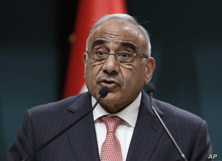 Iraqi Prime Minister Adel Abdul-Mahdi speaks to the media during a joint news conference with Turkish President Recep Tayyip Erdogan, in Ankara, Turkey, May 15, 2019.
