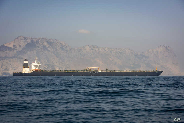 A view of the Iranian supertanker Grace 1 in the British territory of Gibraltar, Aug. 15, 2019, seized last month in a British Royal Navy operation off Gibraltar.