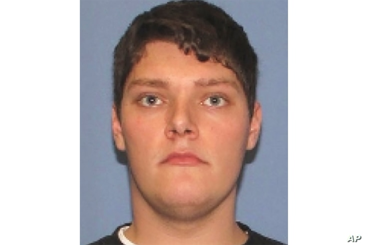 This undated photo provided by the Dayton Police Department shows Connor Betts. In mask and body armor, the 24-year-old opened fire early Sunday, Aug. 4, 2019, in a popular entertainment district in Dayton, Ohio, killing several people, including his sister, officials said.